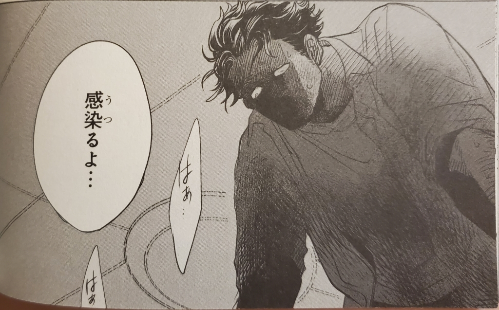 Manga panel. A man with wild hair looms over the point of view character. His eyes are almost entirely white, with only faint suggestions of a pupil, while his face is completely in shadow, completely obscuring his facial features